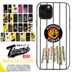 阪神タイガース iPhone11 11Pro 11ProMax XS X 8 7 ケース 6s 8Plus 7Plus GalaxyS9 SC-02K SCV38 P20lite HWV32 ガラス デザイン スマホケース pg045