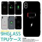 iPhone11 11Pro 11ProMax XS X 8 7 ケース 6s 8Plus 7Plus GalaxyS9 SC-02K SCV38 P20lite HWV32 ガラス デザイン スマホケース pg082
