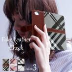 Android One S3 専用 スマホケース スマホカバー 手帳型 手帳型ケース ケース スマホ カバー @ バイカラー FJ6400