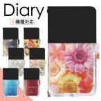 ショッピング手帳 手帳型 スマホケース Galaxy S6 edge SC-04G ネイルコレクション2 di214 デザインケース スマフォカバー docomo スマートフォン