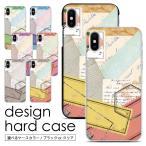 スマホケース 全機種対応 ハードケース iPhone11 iPhone11Pro iPhone11ProMax iPhoneXS iPhoneSE 2 iPhoneXR iPhone8 iPhone8Plus iPhone7 iPhone7Plus sc353
