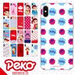 スマホケース iPhoneX ペコちゃん iphone8 iphone7 ケース iPhone6S iphonese sov34 so-01j 601so so-02j shv37 sh-02j dm-01j 509sh デザイン sc689
