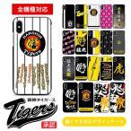 阪神タイガース iPhone11 iPhone11Pro iPhone11ProMax iPhoneXS iPhoneXSMax iPhoneXR スマホケース 全機種対応 ハードケース iPhone8 iPhone8Plus sc718