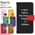Xperia 5 II SO-52A 専用 ケース エクスペリア 5 マークツー エスオー52エー スマホカバー 手帳型ケース 携帯ケース  di411