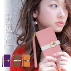 Xperia XZs SOV35 専用 スマホケース スマホカバー 手帳型 手帳型ケース ケース スマホ カバー @ 稲花 FJ6300
