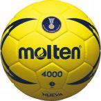 24個まとめ買い ハンドボール 3号球 モルテン H3X4000  検定球 国際公認球