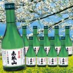 赤城山 男の酒 本醸造辛口 生貯蔵酒 300ml×20本セット