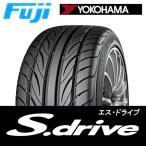 Yahoo!フジタイヤ要・納期確認 YOKOHAMA ヨコハマ S.drive エスドライブ ES03 165/55R14 72V サマータイヤ単品1本価格 【期間限定特価】【お取り寄せ対応】