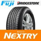 BRIDGESTONE ブリヂストン ネクストリー 165/55R15 75V タイヤ単品1本価格 【期間限定特価】