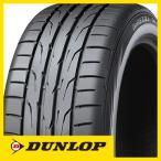 【期間限定特価】 DUNLOP ダンロップ ディレッツァ DZ102 215/40R17 87W XL タイヤ単品1本価格