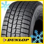 DUNLOP ダンロップ ウィンターMAXX 02 WM02 165/70R14 81Q スタッドレスタイヤ単品1本価格 【期間限定特価】