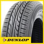 【期間限定特価】 DUNLOP ダンロップ EC202L 145/80R13 75S サマータイヤ単品1本価格