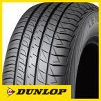 DUNLOP ダンロップ ルマン5 ルマンV LM5 LE MANS 5 195/55R16 87V タイヤ単品1本価格 【期間限定特価】