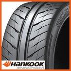 HANKOOK Ventus R-S4 ハンコック ヴェンタス 255/40R17 98W XL タイヤ単品1本価格 【期間限定特価】