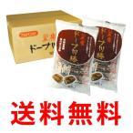 【お徳用】黒糖ドーナツ棒12本入×20 / 箱