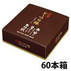 黒糖ドーナツ棒60本/箱