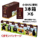 黒糖ドーナツ棒3本×6 / 箱