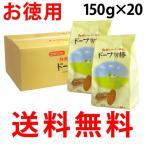 阿蘇ジャージー牛乳ドーナツ棒150g×20/箱
