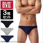3枚セット ビキニ ソリッド BVD M,L,LL サイズ ブリーフ メンズ 下着 綿ベア天竺