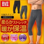 BVD 柔らかストレッチ 丸編み7分丈タイツ 防寒 WARM BIZ ウォームビズ スパッツ レギンス ももひき ステテコ