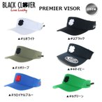 BLACK CLOVER ブラッククローバー PREMIER VISOR バイザー 日本仕様「メール便不可」「あすつく対応」