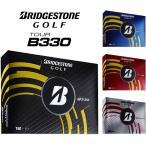 ブリヂストン TOUR B330 シリーズ (B330 B330S B330RX B330RXS) 2014 1ダース (12球入り) ゴルフボール US仕様