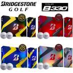 2016年モデル ブリヂストン TOUR B330 シリーズ (B330 B330S B330RX B330RXS) 1ダース (12球入り) ゴルフボール US仕様