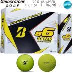 「Bマークロゴ」 ブリヂストン e6 SPEED / SOFT 1ダース ゴルフボール US限定モデル 「メール便不可」「あすつく対応」