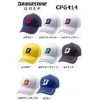 ブリヂストン ゴルフ プロモデルキャップ CPG414 帽子【ゆうパケット不可】