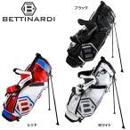 BETTINARDI ベティナルディ SUN MOUNTAIN サンマウンテン 2017年 スタンドバッグ US限定モデル