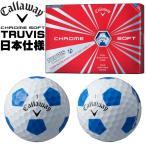 キャロウェイ クロムソフト トゥルービス TRUVIS ホワイト/ブルー 1ダース (12球入り) ゴルフボール 日本仕様