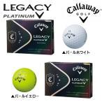 日本仕様 キャロウェイ レガシー プラチナム 1ダース ゴルフボール