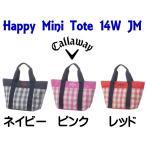 レディース キャロウェイ Happy Mini Tote 14W JM ミニ トートバッグ 日本仕様