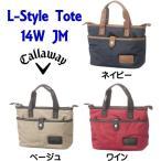 レディース キャロウェイ L-Style Tote 14W JM トートバッグ 日本仕様