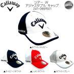 2020 キャロウェイ Callaway ツアー UV アジャスタブル キャップ 241-0991501 帽子 メンズ MAVRIK CHROME SOFT APEX ODYSSEY 日本仕様「あすつく対応」