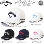 レディース 2020 キャロウェイ Callaway ツアー アジャスタブル キャップ 241-0991800 帽子 MAVRIK CHROME SOFT APEX ODYSSEY 日本仕様「あすつく対応」