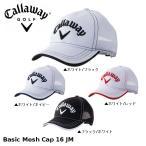 2016年 キャロウェイ Basic Mesh Cap 247-6984008 キャップ【メール便不可】