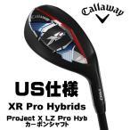 右用 キャロウェイ XR PRO ハイブリッド ユーティリティー UT Project X LZ Pro Hyb カーボンシャフト US仕様