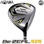 右用 2016年モデル ホンマゴルフ HONMA BeZEAL 525 ビジール メンズ ドライバー 日本仕様「あすつく対応」