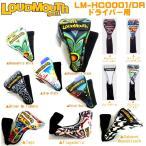 ラウドマウス LoudMouth ドライバー用 ヘッドカバー LM-HC0001/DR
