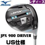 右用 レディース ミズノ JPX 900 ドライバー フジクラ SIX XLR8 Driver Scuba Blue シャフト US仕様 女性用