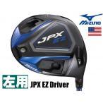 左用 ミズノ mizuno JPX EZ ドライバー 日本未発売 USモデル