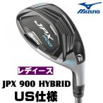 右用 レディース ミズノ JPX 900 ユーティリティー UT フジクラ SIX XLR8 Hybrid Scuba Blue シャフト US仕様 女性用