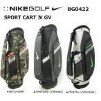 ナイキ スポーツカート4 GV カートバッグ BG0422 日本仕様