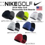 ナイキ リバーシブルビーニー ニットキャップ Nike Reversible Knit Beanie(80334) US仕様