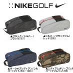 日本正規品 NIKE ナイキ シューズケース シューバッグ シュートート スポーツ GA0267