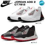 2020 ナイキ NIKE ジョーダン ADG2 CT7812 ゴルフシューズ スパイクレス US仕様「あすつく対応」