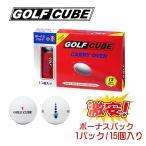 GOLF CUBE ゴルフキューブ キャリーオーバー ゴルフボール 15個入り