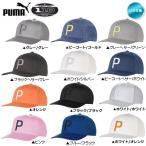 PUMA プーマ P110 スナップバック キャップ 帽子 USモデル 021448 PUMA リッキー・ファウラー着用 PUMA Snapback【メール便不可】【あすつく対応】