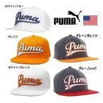 「帽子 ウェア メンズ」プーマ スクリプト クールセル スナップバック キャップ USモデル